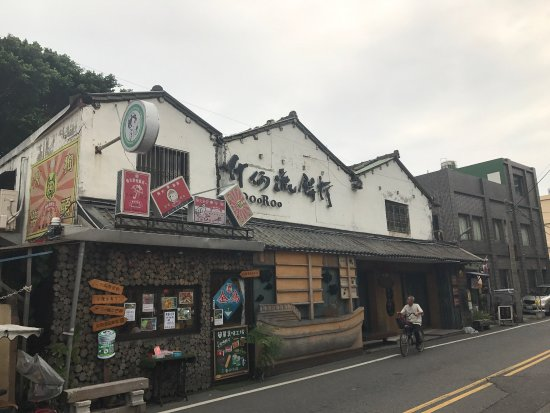 Changhua County, ไต้หวัน: 果然是老街