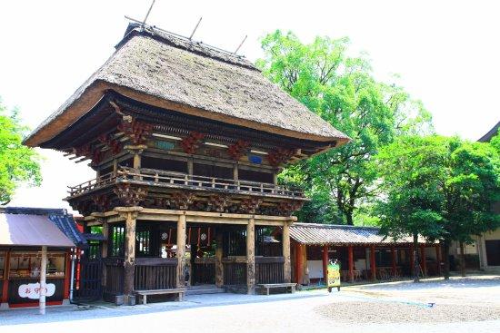 Hitoyoshi, Japonia: 楼門全景