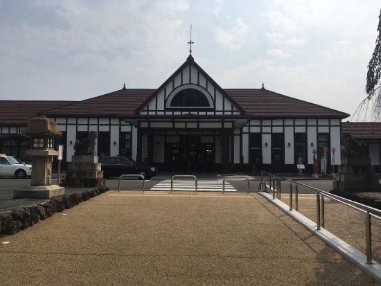 Kotohira-cho, Japan: photo0.jpg