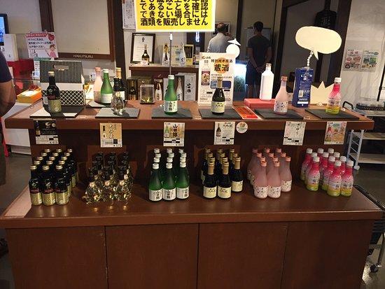 Hakutsuru Sake Brewery Museum: sake