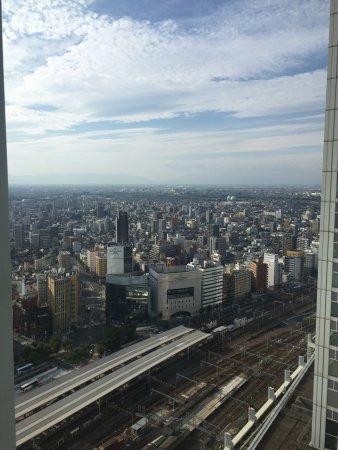 Nagoya Marriott Associa Hotel: photo3.jpg