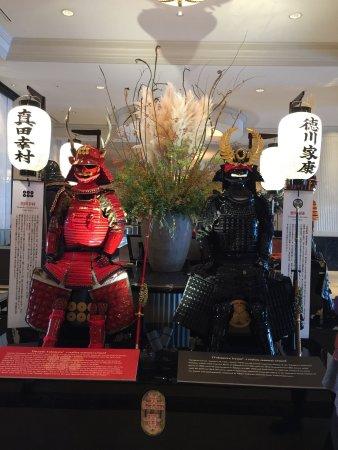 Nagoya Marriott Associa Hotel: photo4.jpg