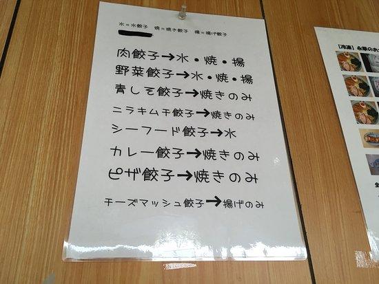 Sano, Ιαπωνία: photo1.jpg