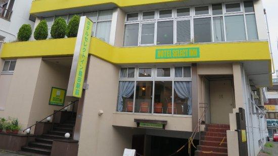 Hotel Select Inn Shimada Ekimae: ホテル正面