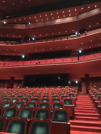 Kurume, Japan: グランドホール