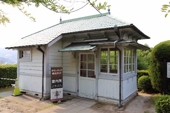 Former Gatekeeper's Station at the Nagasaki Commercial College