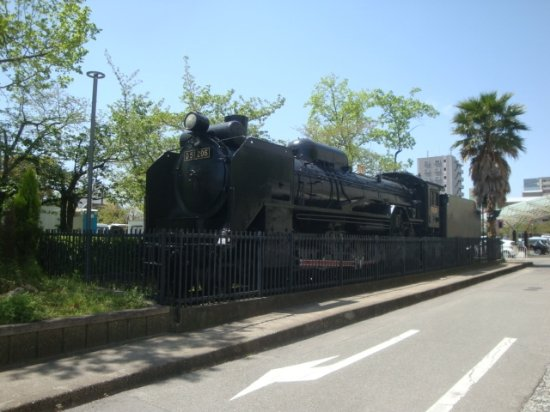 D51 206 Steam Locomotive