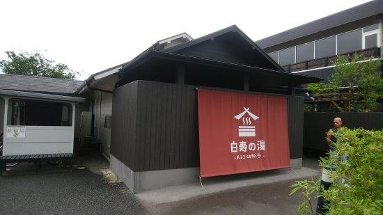Ofuro Cafe Hakuju no Yu