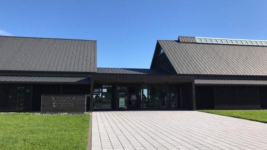 Sarobetsu Marsh Center: photo1.jpg