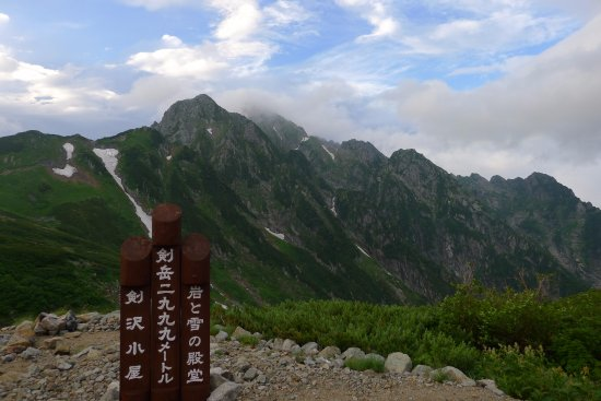 Nakaniikawa-gun, Japan: 目の前に見える剱岳です