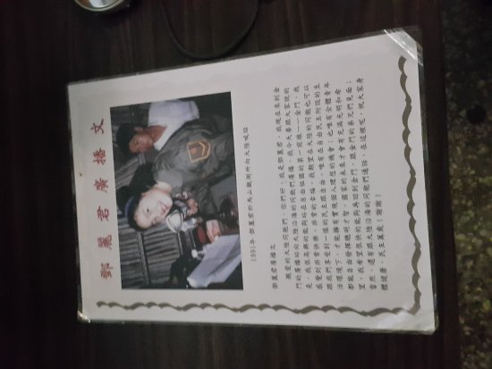 Kinmen County, Taiwan: 20170716_145451_large.jpg