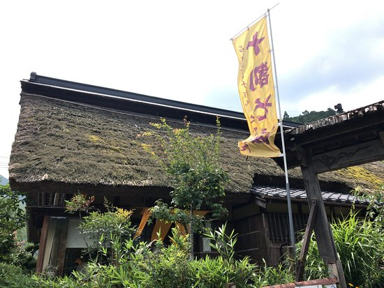 Tamba, ญี่ปุ่น: photo0.jpg