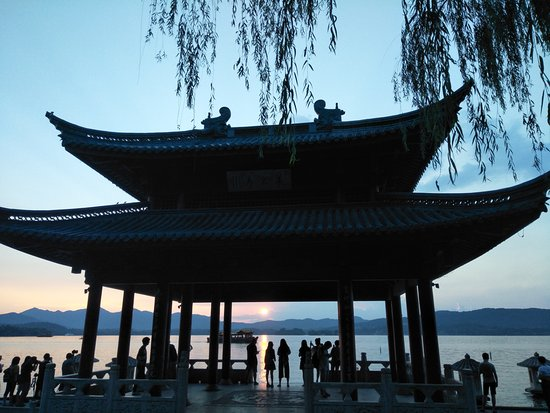 West Lake (Xi Hu): Pagoda at Westlake