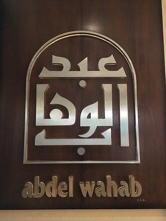Emiraat Abu Dhabi, Verenigde Arabische Emiraten: photo0.jpg
