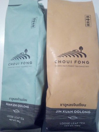 Choui Fong Tea Plantation: TA_IMG_20170723_190906_large.jpg