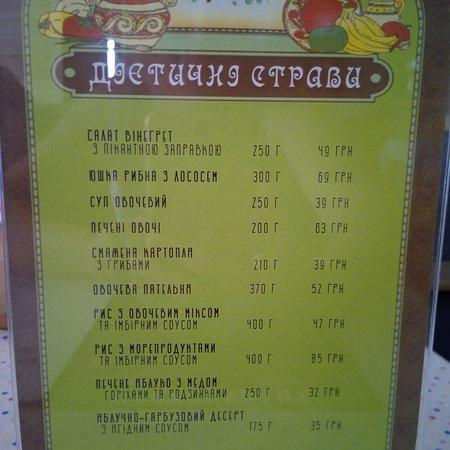 Bila Tserkva, Ukraine: диетическое меню