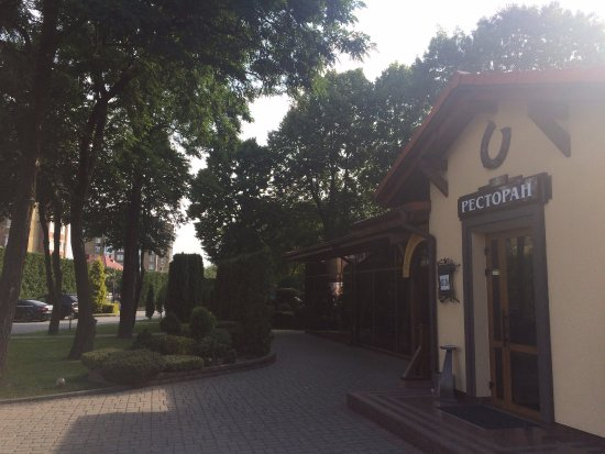 Lutsk Photo
