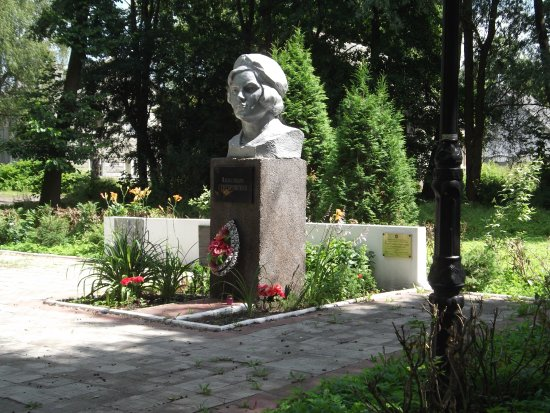 Bust of Medical Instructor Serebrovskaya