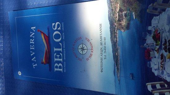 Kastos Island, Greece: 20170718_123710_large.jpg