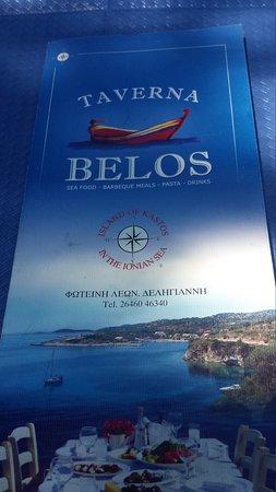 Kastos Island, Grecia: 20170718_123710_large.jpg