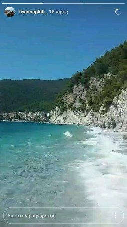 Neo Klima, Greece: Screenshot_2017-07-20-10-31-15_large.jpg