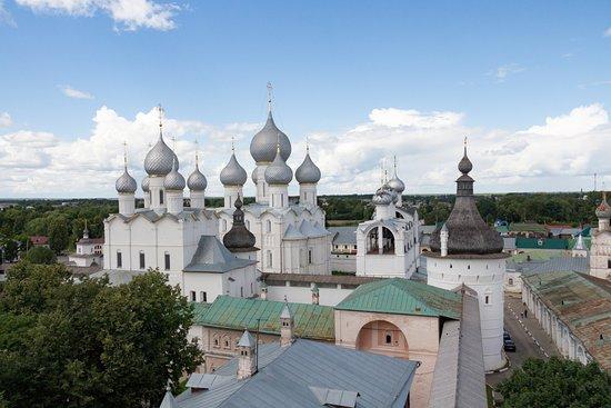 Rostov, Rusia: Вид с водяной башни