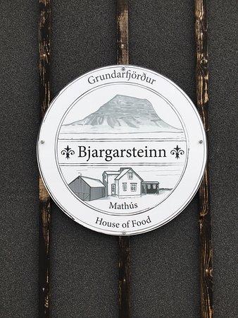 Grundarfjorour, Iceland: photo2.jpg