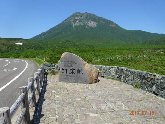 Shiretoko Highway