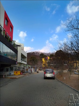 Paju, South Korea: Heyri Art Village