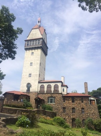 Talcott Mountain State Park: Tower