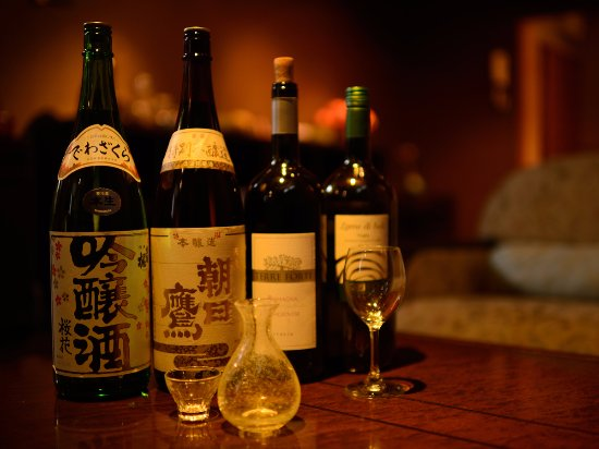 Tendo, Japón: 東北の美酒でおもてなし