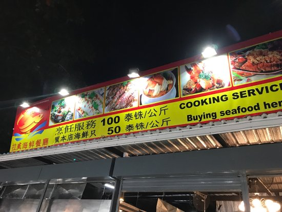 Раваи, Таиланд: 市場附近的餐廳