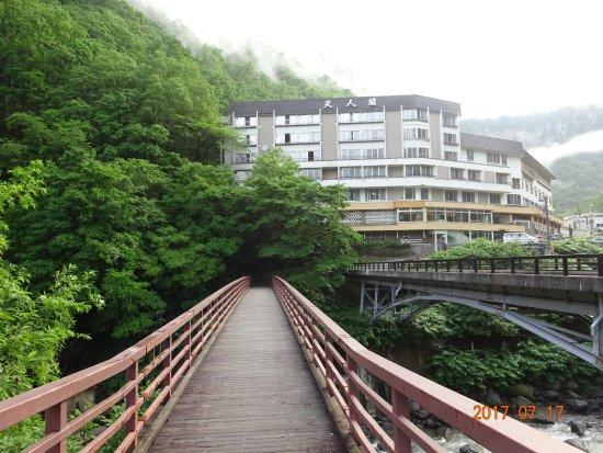 Higashikawa-cho-billede