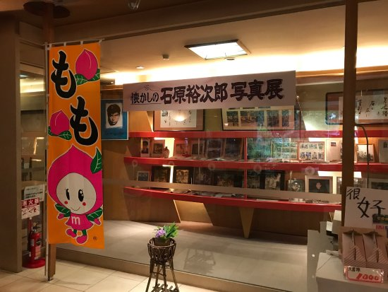 Shimobe Hotel: photo4.jpg