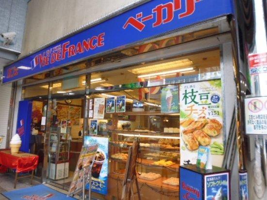 Vie de France Yokosuka Chuo - Restaurant Reviews, Photos & Phone