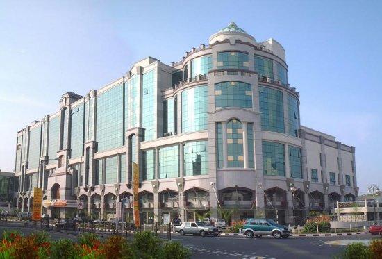 Brunei Sultanlığı: Brunei Darussalam
