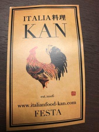 Komaki, Japonia: イタリア料理 Kan