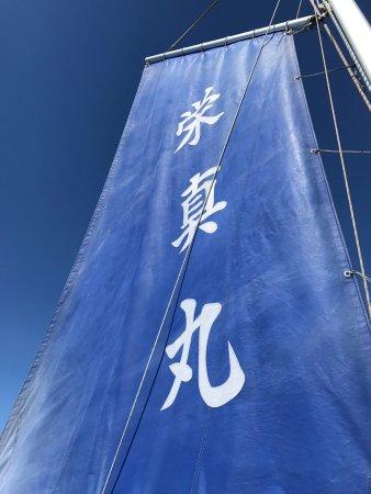 ������� ����miyakojima fishing charter eishinmaru ���������