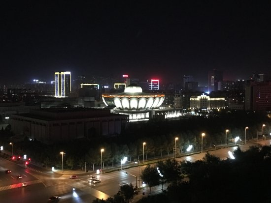 Yinchuan Photo