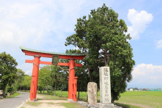 Ikishiro Shrine