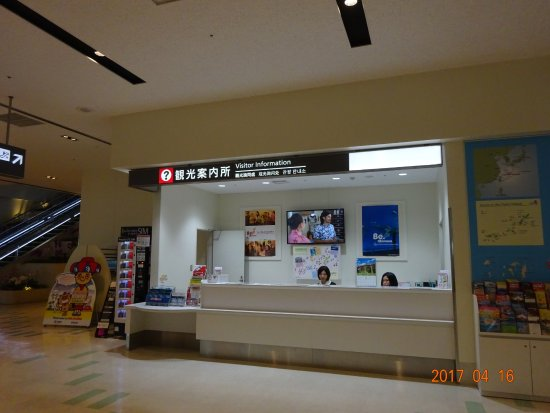 OCVB Naha Airport Tourist Information Center, International Line Arrival Lobby