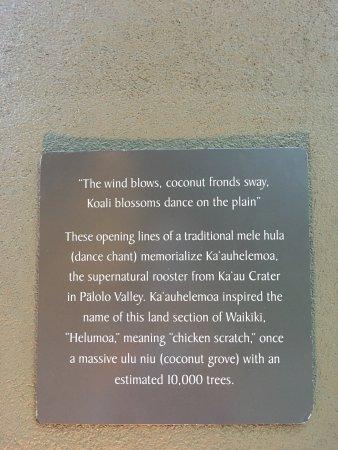 Royal Hawaiian Center : photo2.jpg