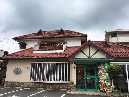 Isahaya, Japan: photo0.jpg