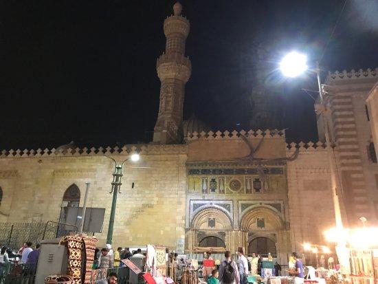 Khan Al-Khalili: photo0.jpg