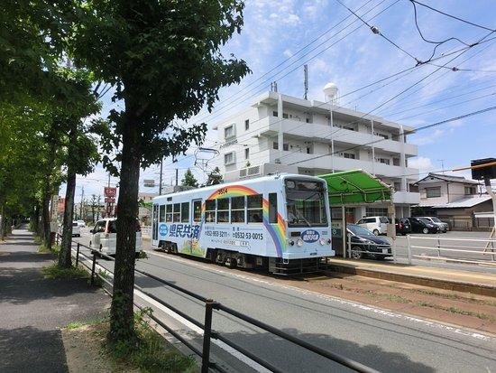 Toyohashi Rail Road