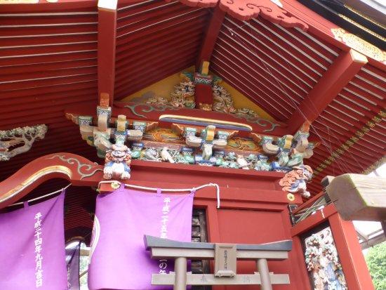 Dakini Tendo (Shusse Inari)