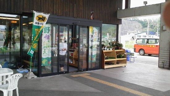 Owani-machi صورة فوتوغرافية