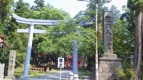 Namioka Hachimangu