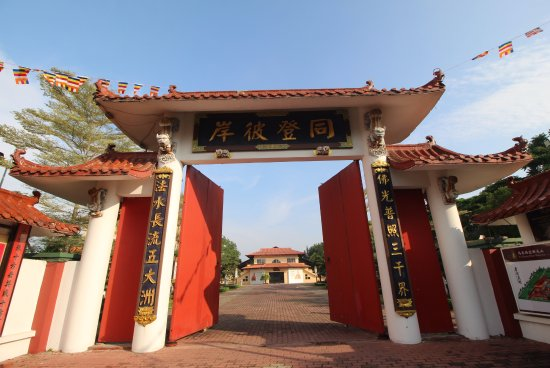 ‪‪Jenjarom‬, ماليزيا: Mountain Gate of Fo Guang Shan Malaysia Dongzen Temple ‬