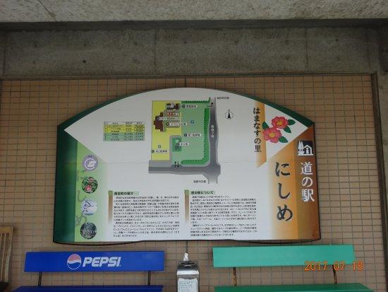 Yurihonjo Photo